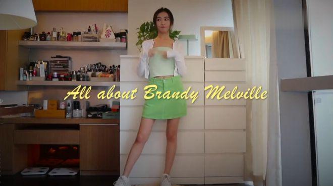 必看!今夏最爱穿搭!明星都爱的Brandy Melville 8套搭配分享