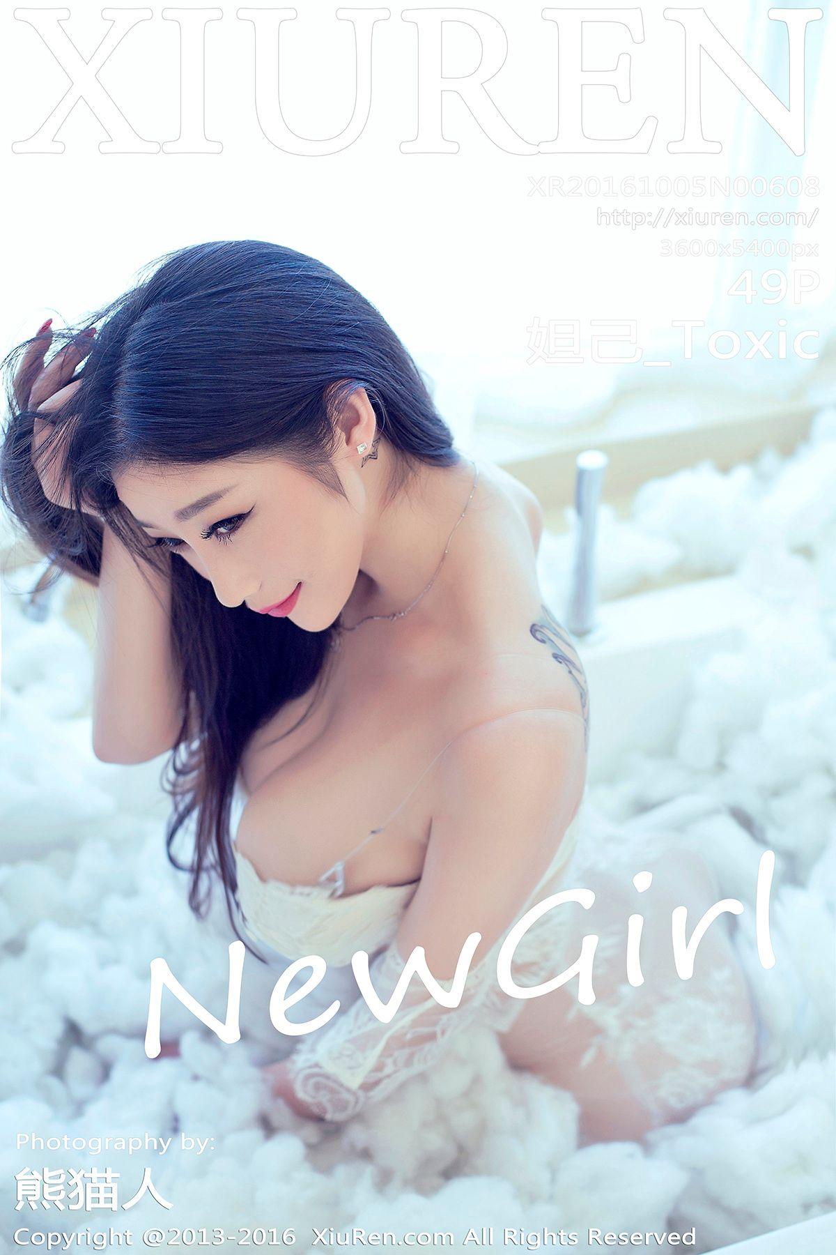 [XIUREN秀人网] 2016.10.05 NO.608