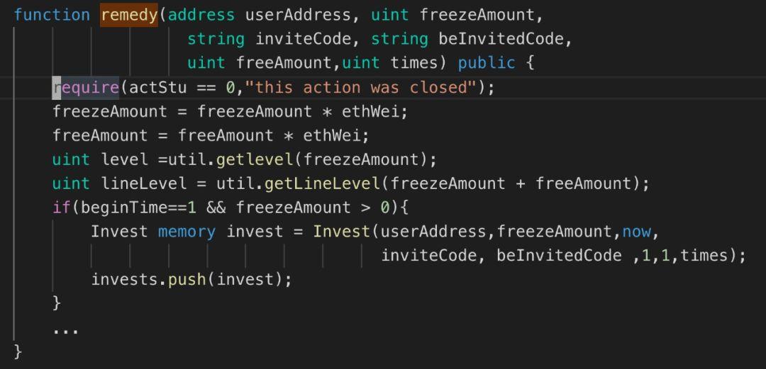 """资金盘FairWin漏洞系统详解:项目方可以撇开""""作恶""""嫌疑了?"""