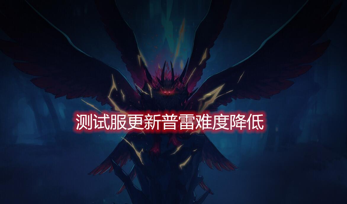 DNF:更新后普雷难度微降,工具人34C迎来新春,光帕成最大赢家!