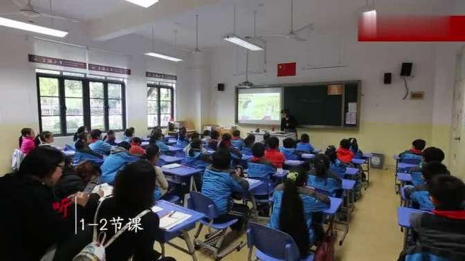 2019年上海市徐汇区上海小学家长一日常规体验活动