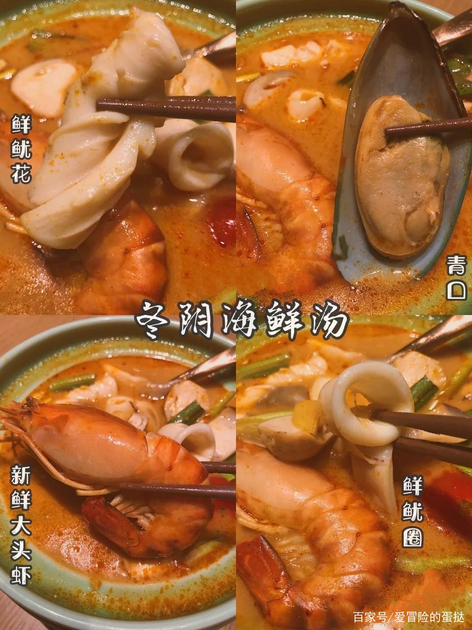 Mango tree芒果树餐厅广州美食广州No.1 最正宗的泰国菜