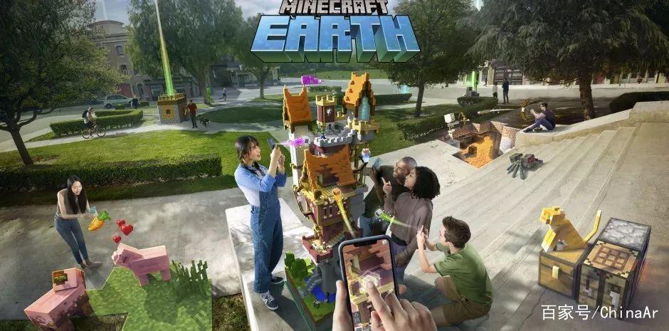 微软推出AR版Minecraft 让你改造无趣现实世界