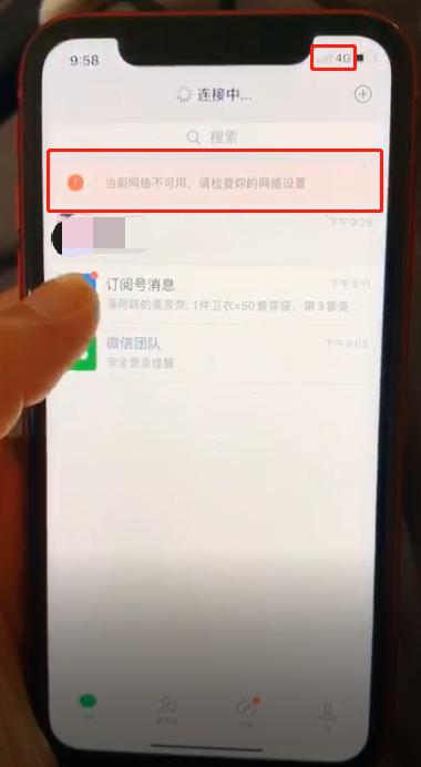 "iPhone半年维修了3次,没信号不能上网成""砖头"",可以更换新机吗?"