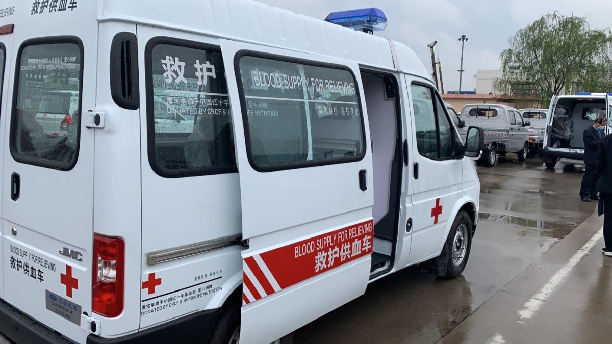 康寶萊愛心救護車抵漢交付+全力支援疫情攻堅戰