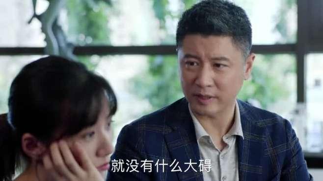 《青春斗》刘煜为丁兰父母在老家买房子 女儿还真没女婿好
