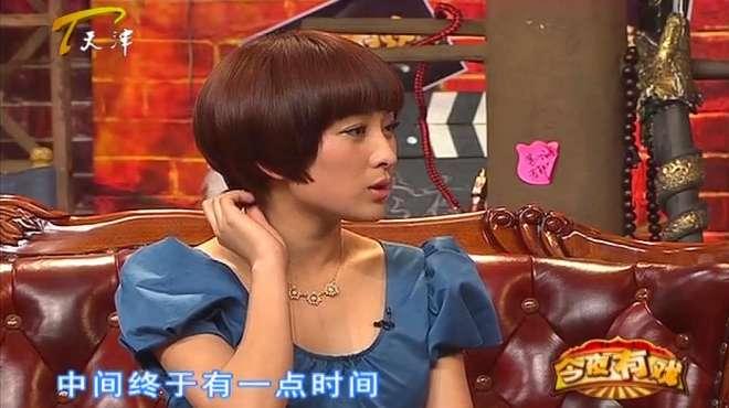 美女演员马苏,自曝记性差,常常回家都忘带钥匙
