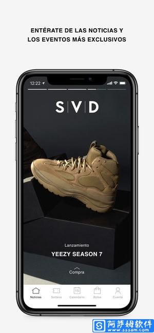 svd买鞋