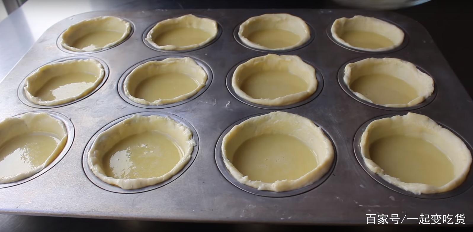 蛋挞怎么做?从蛋挞皮到蛋挞液,全程制作过程