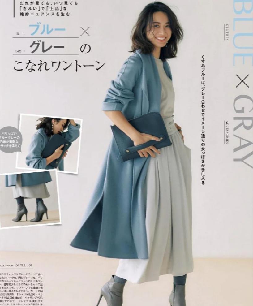 今年流行的蓝色太好搭,李沁都不放过,这样穿都觉得你有品位