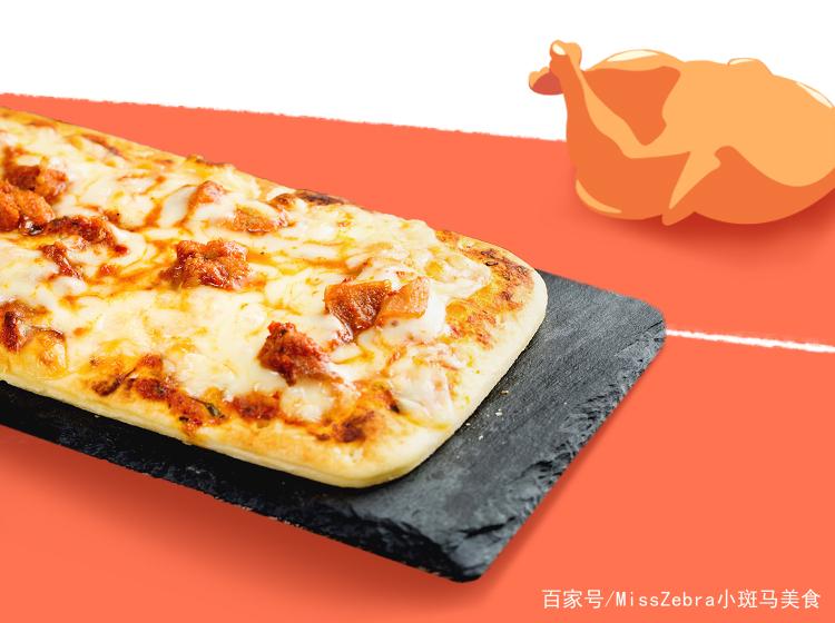 酥皮披萨,边走边吃的口袋披萨