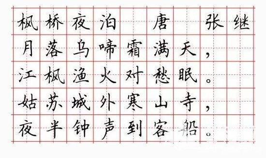 写一手工整规范的好字是一个人的名片,写字教学之我见