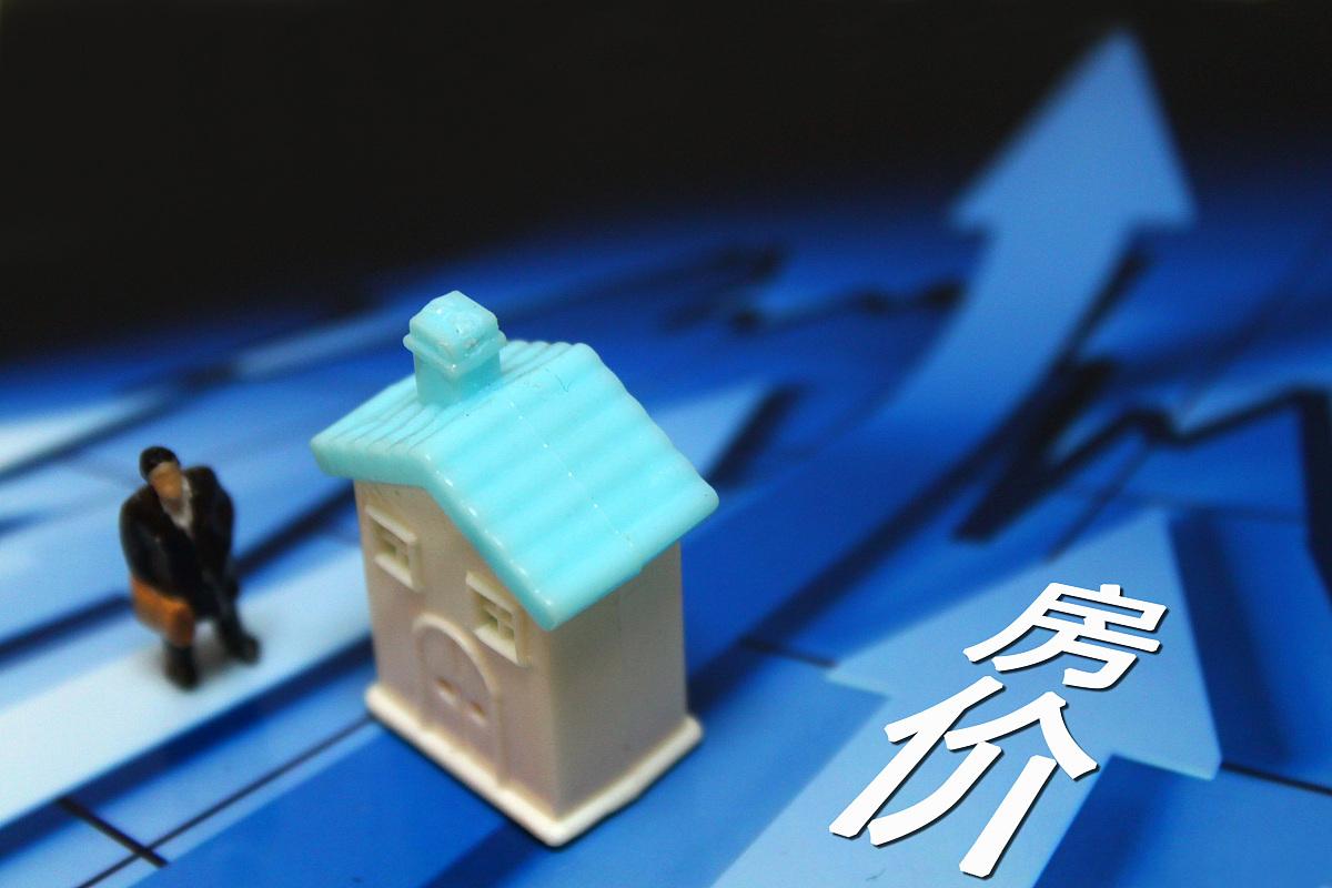 """""""房如葱""""预言后,马云再现新预测:5-8年房地产将""""高位解体"""""""