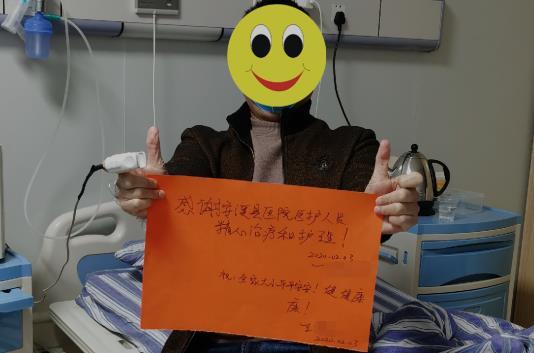 好消息!5日下午,安溪首例新冠肺炎确诊患者治愈出院