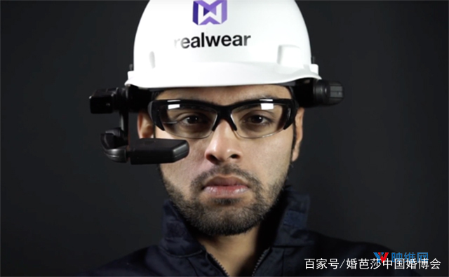 AR眼镜创企RealWear完成新一轮500万美元融资