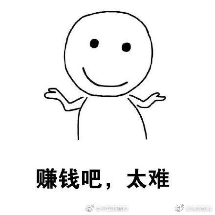 中国年轻人想早退休 你理想的退休年龄是多大?