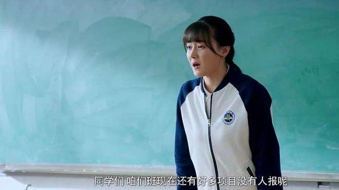 同学大清早看言情小说,陈小希捣乱,江辰竟然在偷笑,好甜!