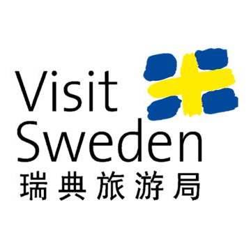瑞典旅游局