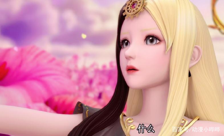 叶罗丽:女主披发的样子大比拼,齐娜成熟大方,白光莹美人如玉!