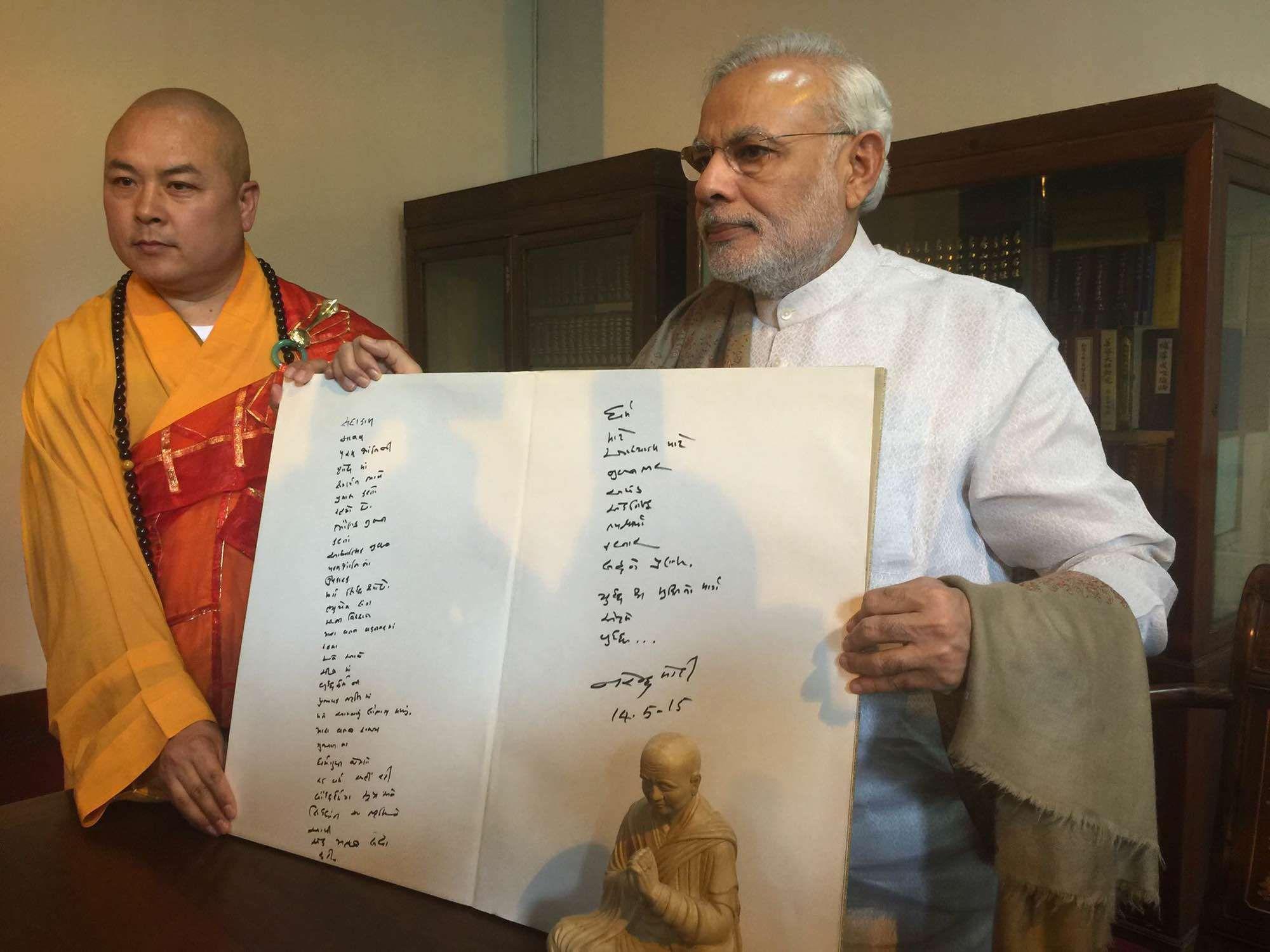 """面子丢大了!特朗普访问印度,家丑被""""逮个正着""""!"""