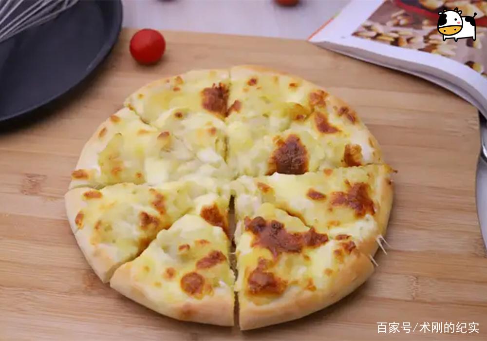 芝士榴莲披萨,焦脆松软,味道臭甜,快来学一学!