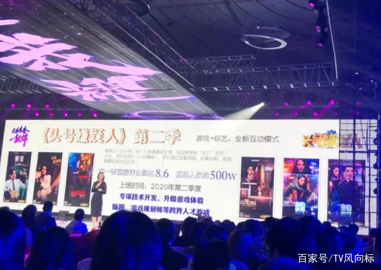 芒果TV2020年娱乐节目曝光,竟然还有王思聪主持的节目《小葱秀》