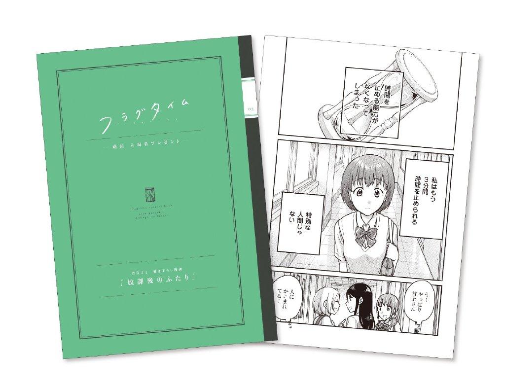 OVA《时光碎片》因为制作公司破产 进行新的贩售企划 时光碎片 ACG资讯