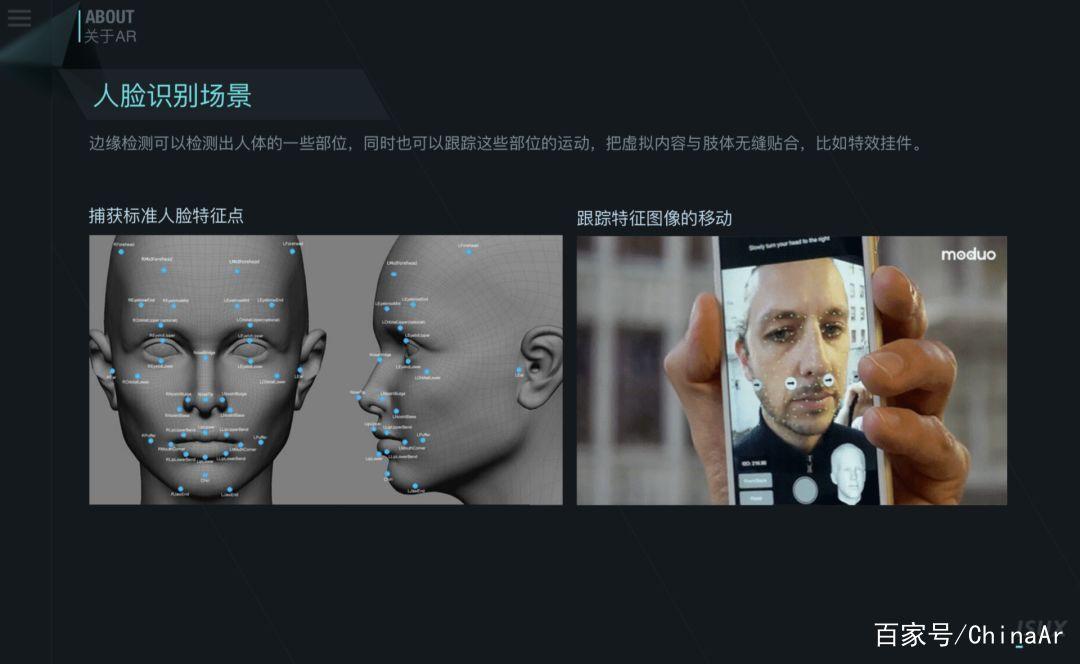 《AR,我们从设计说起》快速了解AR设计流程 AR资讯 第8张