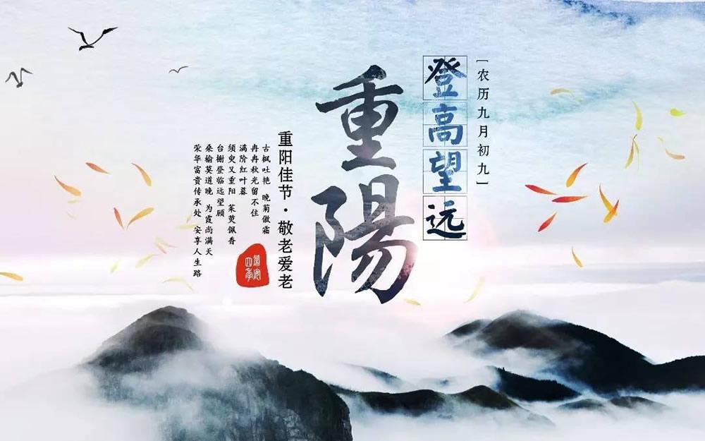 重阳节表达对亲人思念的句子大全,重阳节温馨祝福语精选