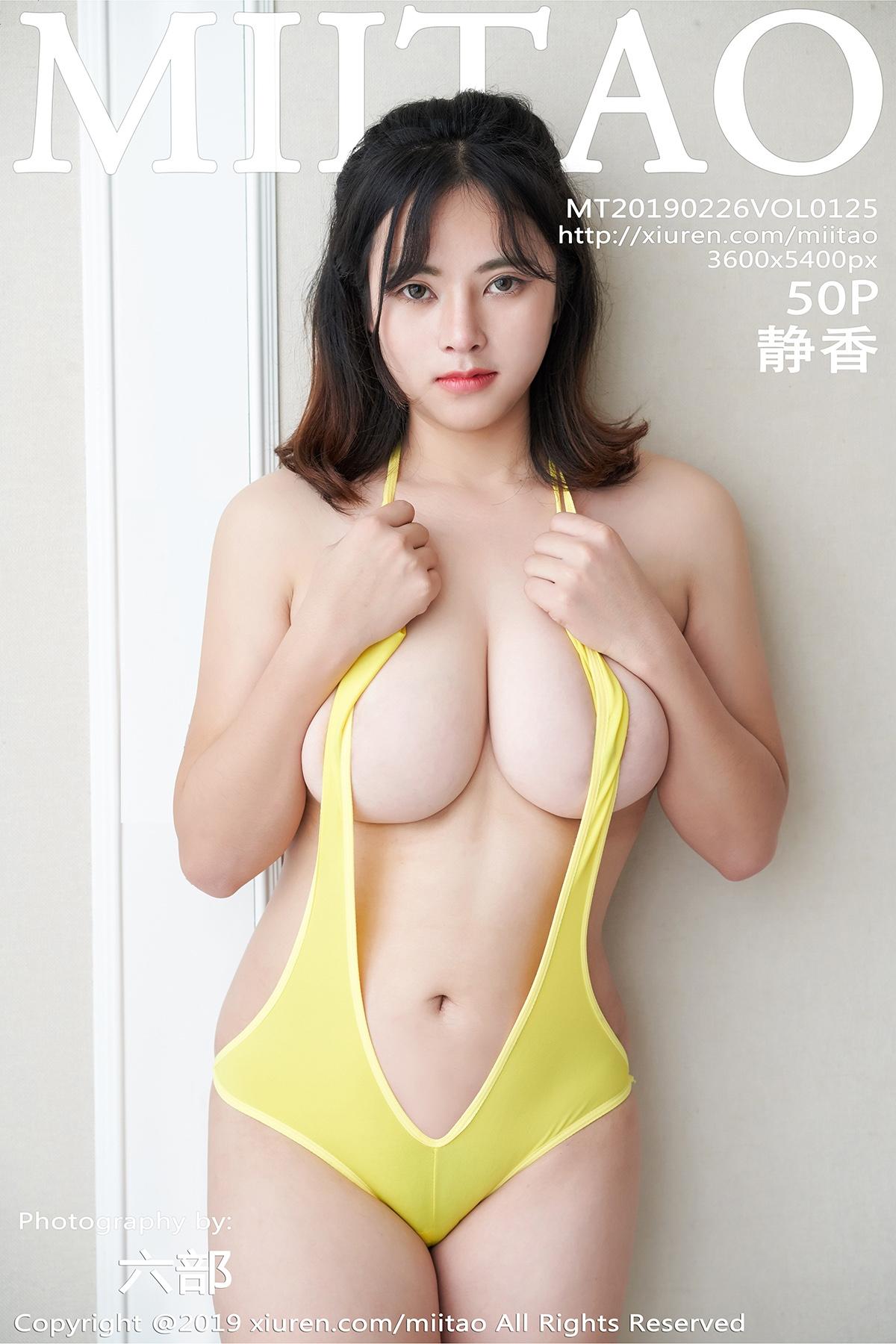 [MiiTao]蜜桃社 2019.02.26 VOL.125