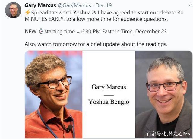 要不要先验?怎么看混合模型?Marcus和Bengio激辩AI未来