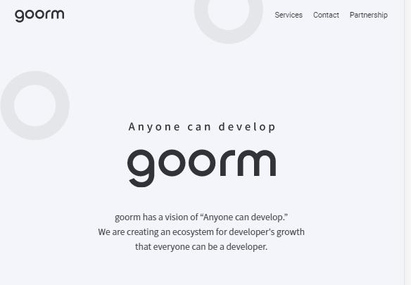goorm.io一款来自韩国的免费在线Web IDE平台