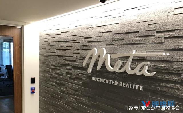融资受阻后,美国AR头显厂商Meta已破产关门