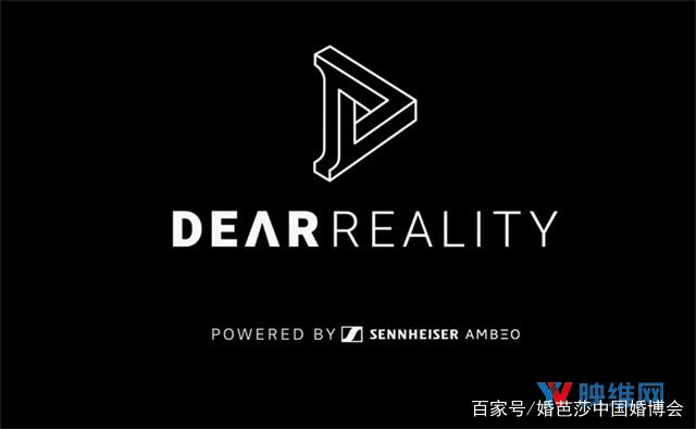 森海塞尔与Dear Reality合作 发布VR一体化解决方案 AR资讯