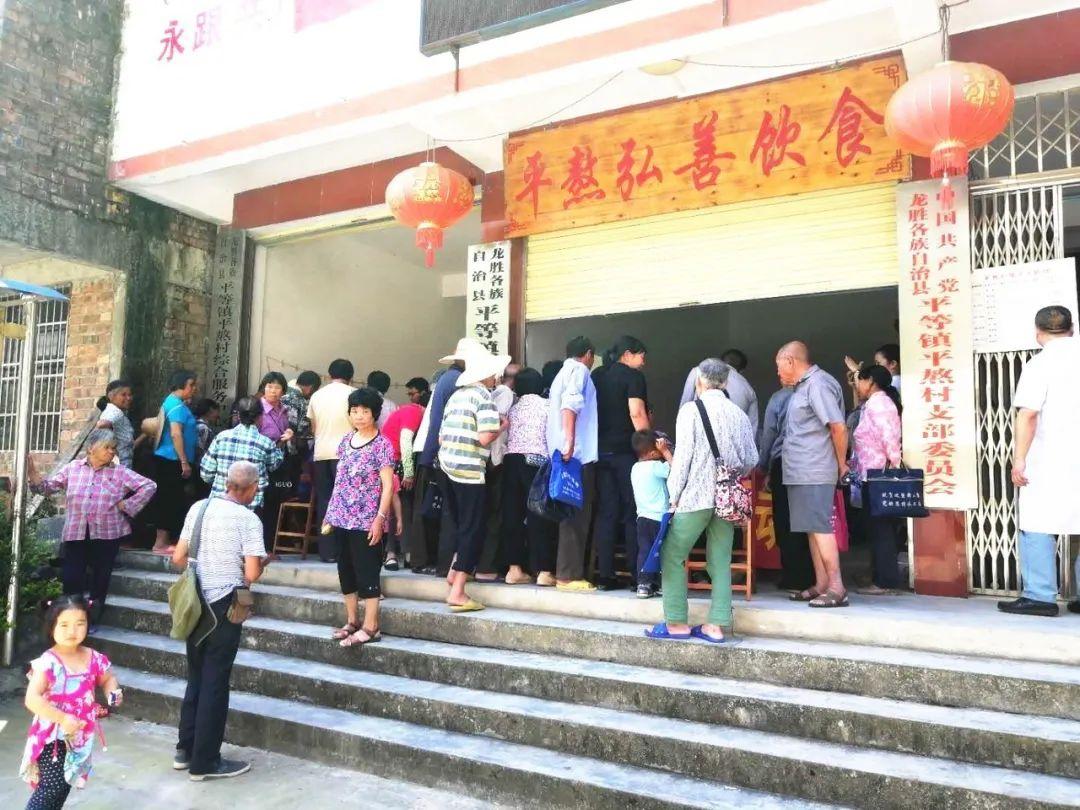 行走在扶贫路上的「男」丁格尔——桂林医学院附属医院张猛