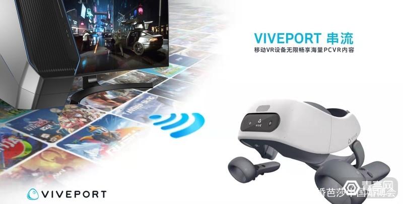 VR/AR一周大事件第五期:《精灵宝可梦:GO》下载超10亿次 AR资讯 第26张