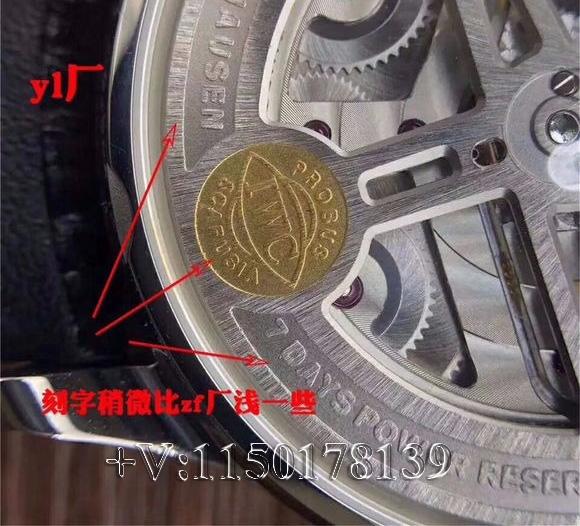 教您不被坑:如何区分ZF厂V5版万国葡七和YL厂?