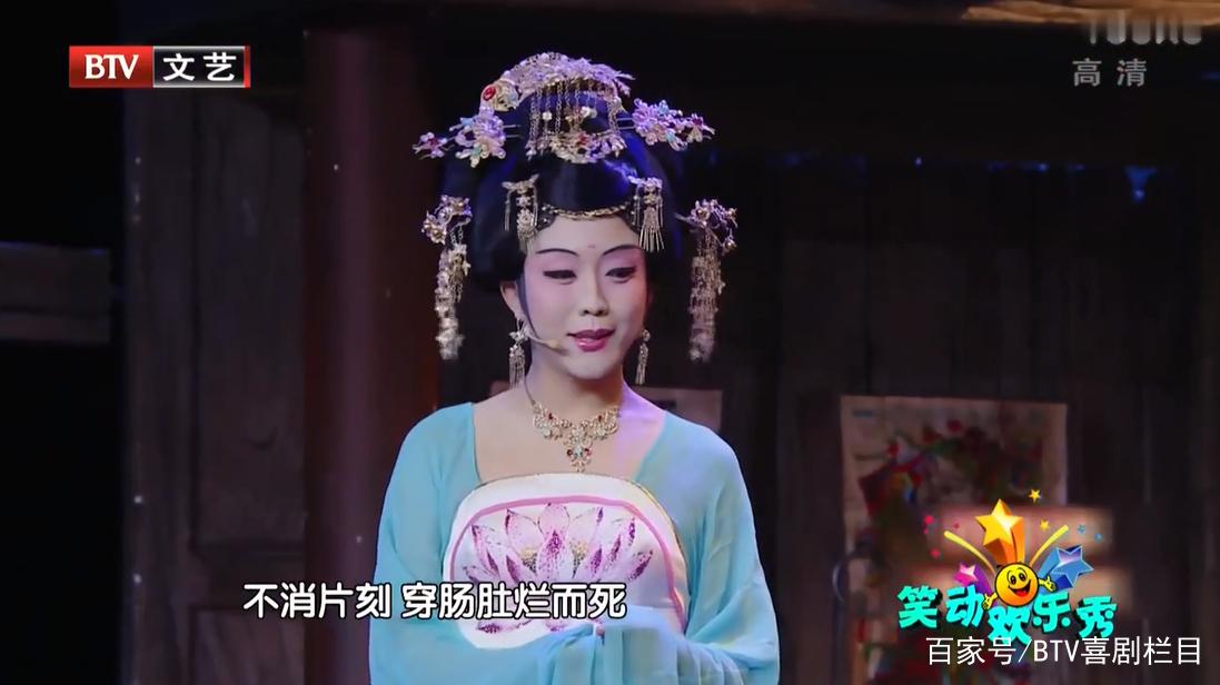 """小品《杨贵妃外传》:李玉刚演绎不一样的""""杨贵妃"""""""