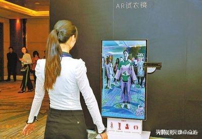 新零售与VR、AR技术的融合 AR资讯 第2张