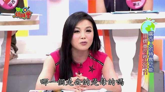 """台湾访谈:大陆人的""""方便"""",外国人却不敢领教,语言差异太大!"""