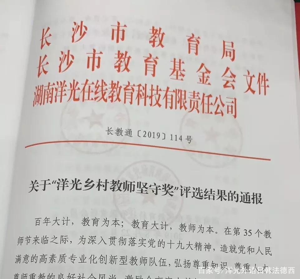 北京第二外国语中瑞酒店管理学费一年多少钱、收费标准是