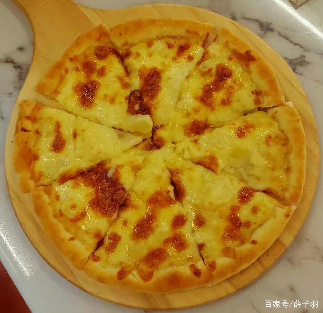 榴莲披萨!