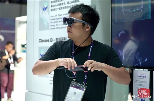 vivo AR眼镜独家测评:一副独特的AR眼镜 AR测评 第5张