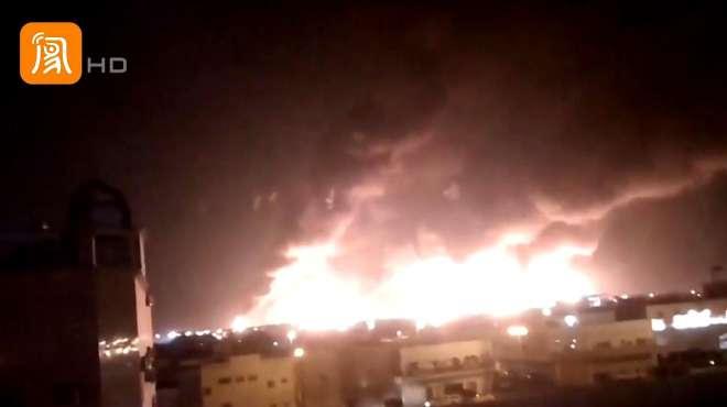 沙特石油遭遇恐怖袭击视频流出,看得人心惊胆战