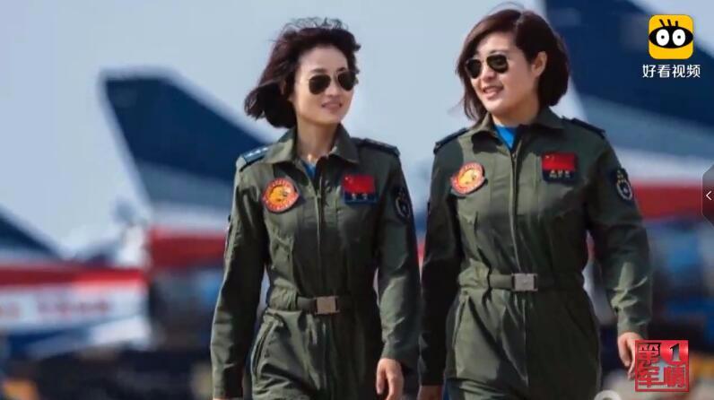 女飞行员余旭牺牲前唱《我爱祖国的蓝天》让人黯然泪下向英雄致敬