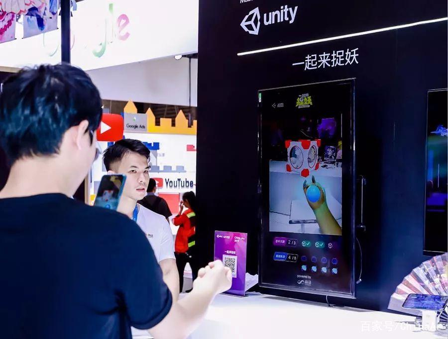ChinaJoy2019 3D AR酷炫体验游戏崭露头角 AR资讯 第4张