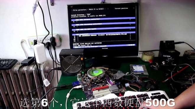 台式电脑总是蓝屏死机竟然是硬盘有坏道,我们是怎么检测的呢