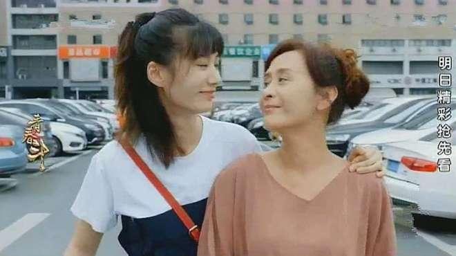 青春斗:在刘煜的安排下,丁兰送妈妈回老家,母女第一次如此情深