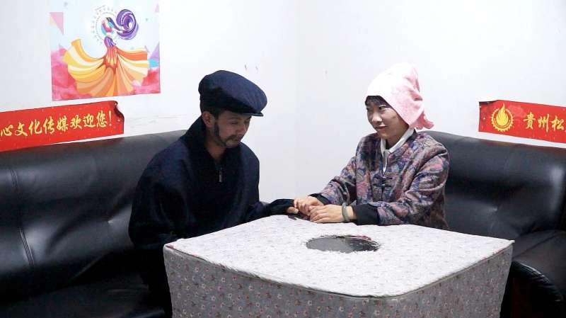 家庭妻艳_贵州山歌《奉劝世人要看穿》家庭剧!_好看视频