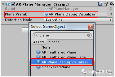 AR Foundation基础使用之创建一个AR应用(二) Unity3D教程 第2张